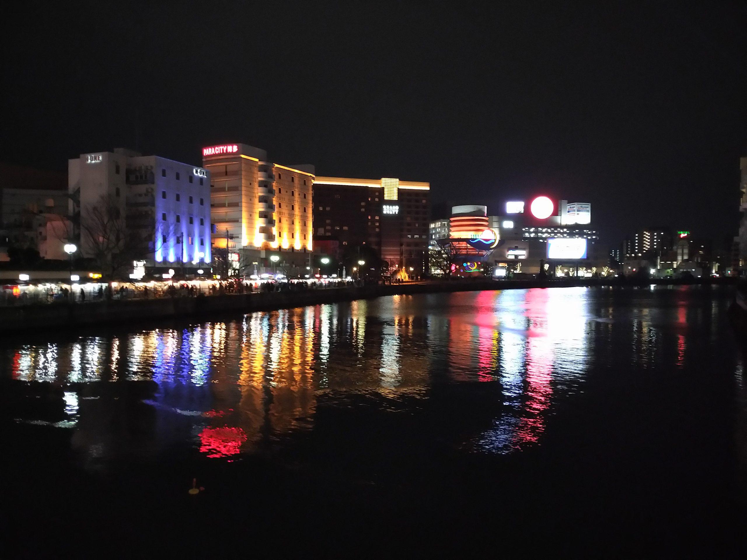 サウナ[博多/熊本]
